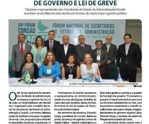 Jornal Consad nº 50 – 2014