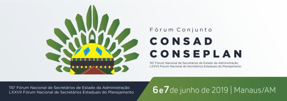 Secretários de Administração e Planejamento dos 26 estados são aguardados para fórum em Manaus